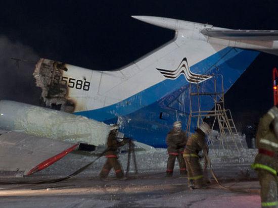 ВСочи прошла акция памяти жертв авиакатастрофы сТу-154