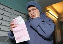 УК Сочи просят  власти пересмотреть нормативы потребления коммунальных услуг