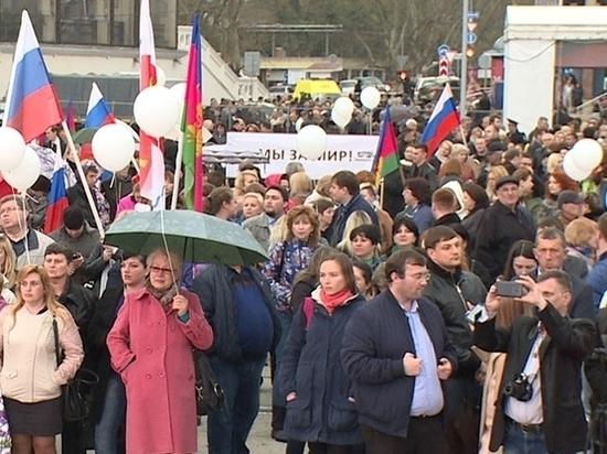 Сочинцы вышли на митинг против терроризма