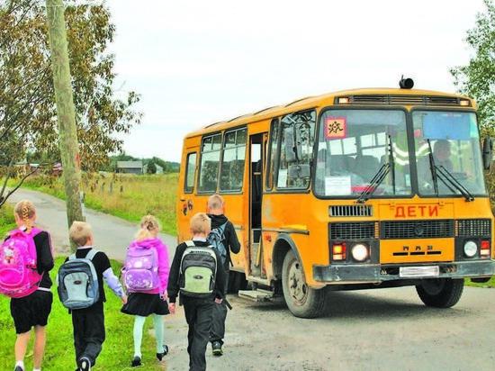 Сначала у   сочинских детей забрали школьный автобус,  а  вернули  два