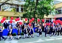 В сочинских школах прошли торжественные линейки