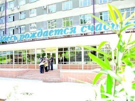Перинатальный центр Сочи назвали одним из лучших в стране