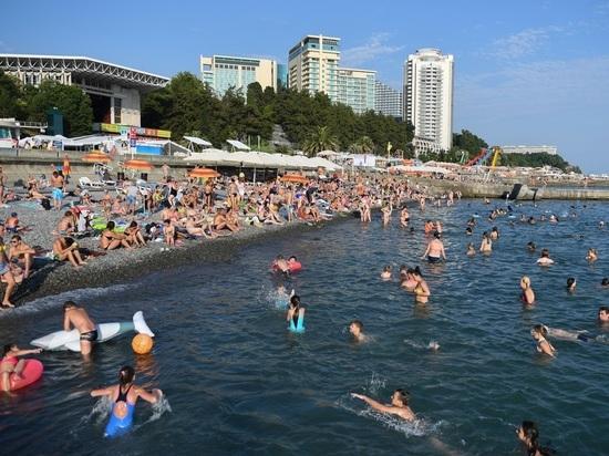 Сочи снова стал площадкой туристического форума