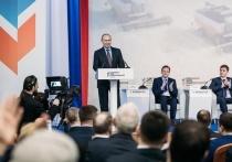 Путин в Краснодаре восхитился темпами роста отечественного АПК